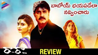 Raa Raa Movie REVIEW and RATING | Srikanth | Srikanth | Naziya | Ali | #RaaRaa 2018 Telugu Movie