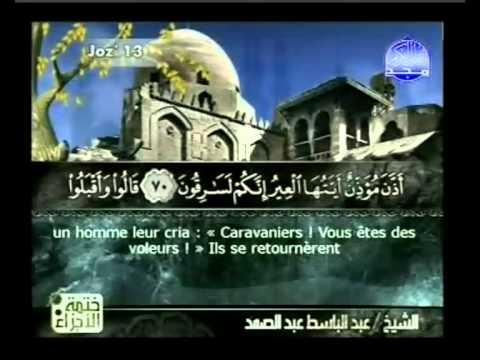 Islam Coran Sourate 12 Yousouf Joseph Arabe Sous Titr Fran ...