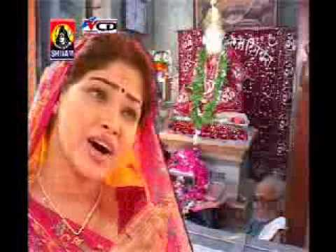 Gujarati Datt Bavani video