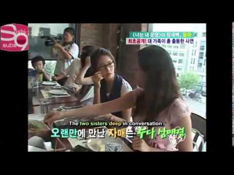 Yoona Family Members Snsd's im Yoona Family