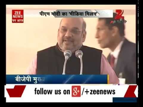 Amit Shah interacts with journalists at BJP office