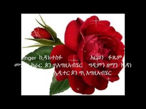 Eritrea Bilen Song Dima Tamitreri by Kidane Tesfu