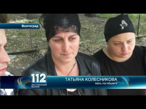 Подозреваемый в убийстве контрактника житель Волгограда пытался обмануть родителей погибшего СМС-кой