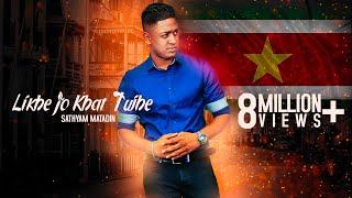 download lagu Likhe Jo Khat Tujhe - Sathyam Matadin gratis