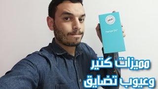 الموبايل ده فعلا اتظلم جدا ( الافضل فى الفئة المتوسطة ) !! Honor 8x review after 6 month`s
