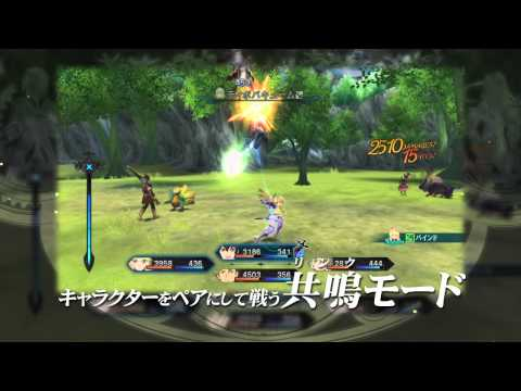 Tales of Xillia – PV 02 – System Version