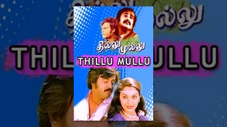Thillu Mullu 2 - Rajinikanth's Thillu Mullu Tamil Full Movie : Madhavi