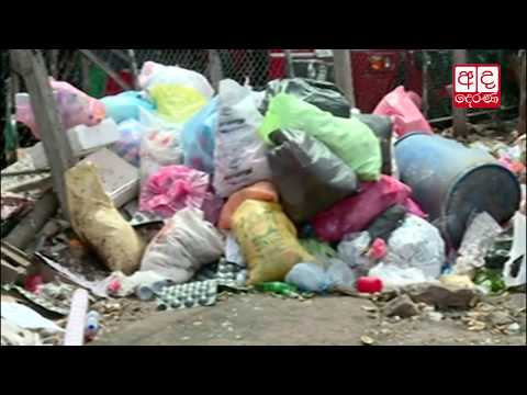 garbage crisis in co|eng