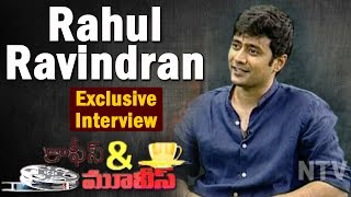 rahul-ravindran-exclusive-interview-coffees-and-movies-ntv