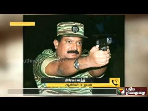 sri lanka govt show of ltte Weapons: LTTE Chief Prabhakaran Handgun missing