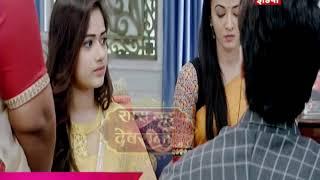 Aapke Aa Jane Se | Pankti Ke Liye Aaya Rishta | SBD | 18/2/2019