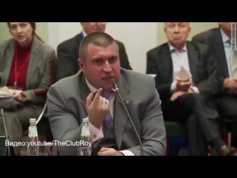 Потапенко жёстко ответил путинской гниде
