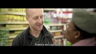 """""""Сука"""" короткометражный фильм. (bitch)"""