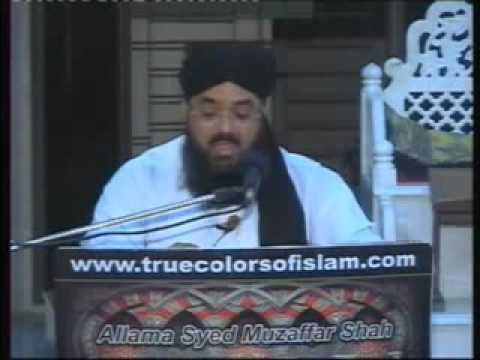 Imam Ke Piche Surah Fatiha Parhna Aur Taqleed Ka Bayan 2 4 video