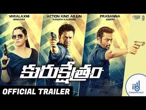 Kurukshetram Official Trailer | Arjun | Varalakshmi | Latest Telugu Trailers 2018| Celebkonect