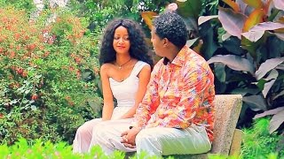 Ashenafi Legesse - Enja  - New Ethiopian Music 2016 (Official Video)