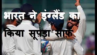 DB LIVE   20 DEC 2016   CHENNAI TEST : Jadeja's seven seals 4-0 win for India