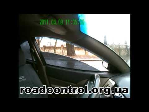 Инспектор ГАИ Петренко из города Харцызск