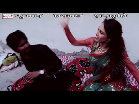 Hd दिन्ही में देखे दिया बार || Bhojpuri Hot Songs 2015 New || Rajesh Rao Chakrbarty video