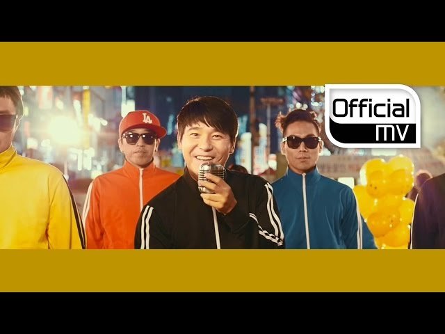[MV] LIM CHANG JUNG(임창정) _ Shall We Dance With Dr. Lim(임박사와 함께 춤을) (Feat. LE of EXID, Dr. Lee(이박사))