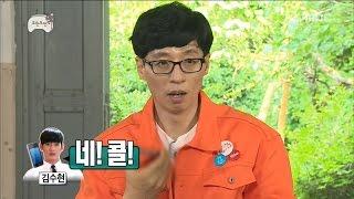 [Infinite Challenge] 무한도전 - Actor kimsuhyeon Promise of Infinite Challenge 20170513