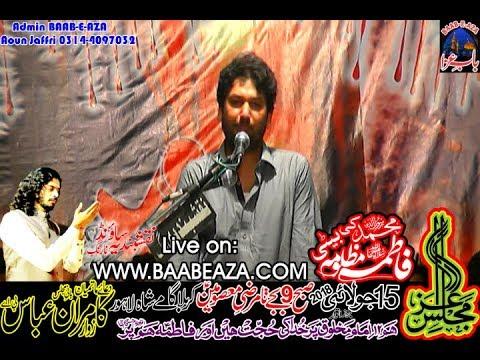 15 July 2018 Jalsa Zakir Kamran Abbas (BA) Majlis Zakir Ali Imran Jaffri