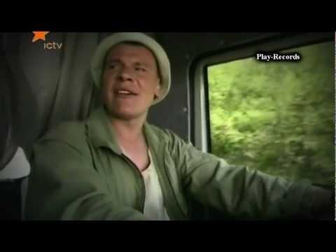 Жека - Кормилец OST Дальнобойщики 3