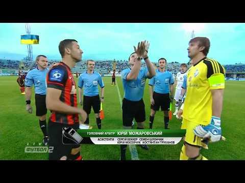 Динамо Киев - Шахтар. КУ-2013/14. Финал (2-1)