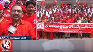 Post Office Employees Protest In Hanamkonda | Warangal