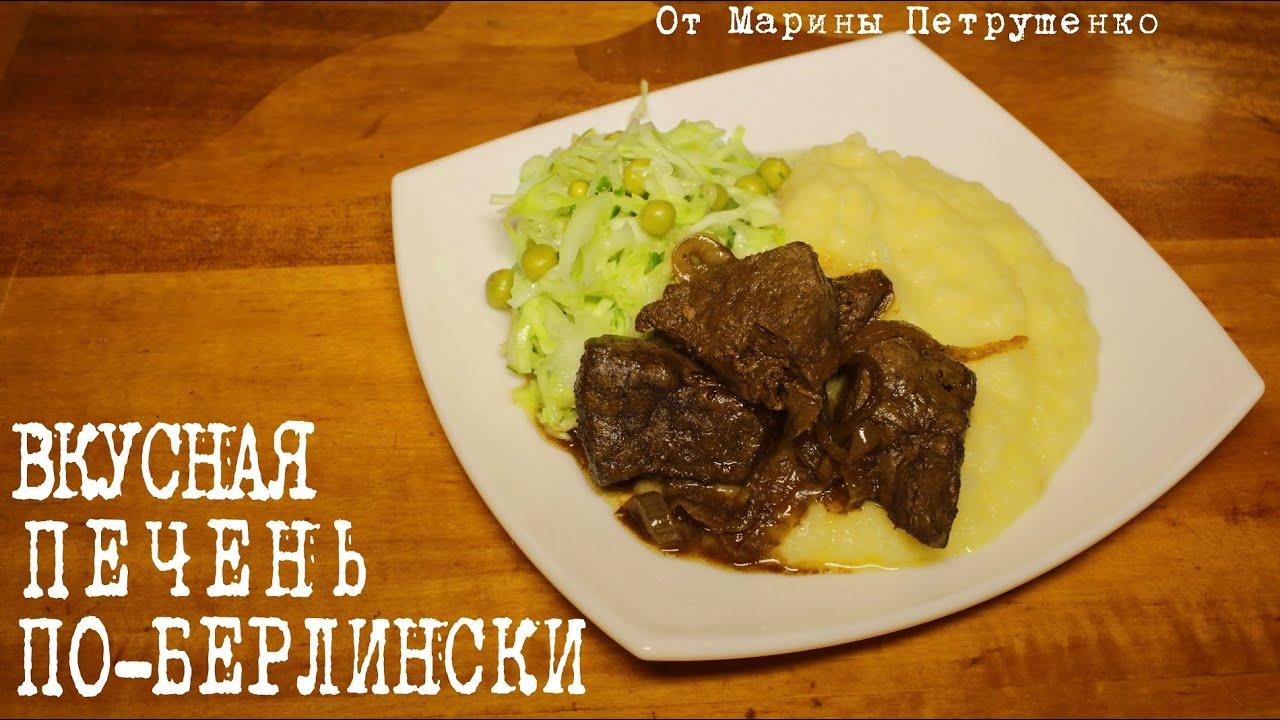 Мясо по-алтайски рецепт
