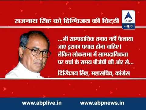 Digvijay writes letter to Rajnath Singh over Love Jihad
