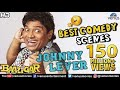 Johnny Lever   Best Comedy Scenes | Hindi Movies | Bollywood Comedy Movies | Baazigar Comedy Scenes