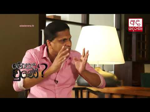what happened nimal |eng