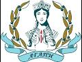 Первый день рождения греческой ассоциации АГАПИ mp3