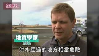 NMA 2010.03.24 動新聞  冰島火山爆發 恐危及全球氣候