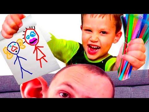 МИСТЕР МАКС и Волшебный Фломастер ПРАНК ДЛЯ МАМЫ Смешное видео для детей Игра как Мультик про Макса