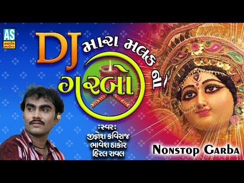 Jignesh Kaviraj Live Garba | Nonstop Raas Garba | Jignesh Kaviraj...