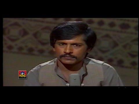 Attaullah Khan Essa Khelvi - Ve Bol Sanwal Na Bol video
