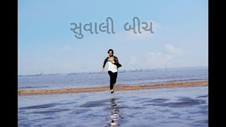 Suvali Beach Surat ,One Day Picnic Place For Family