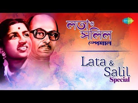 Weekend Classic Radio Show | Lata Mangeshkar & Salil Special | Bujhbe Na Keu Bujhbe Na | Keno Kichhu