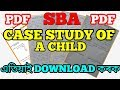 NIOS D.EL.ED SBA FULLY SOLVED CASE STUDY OF A CHILD.DOWNLOAD PDF FILE.in Assamese.
