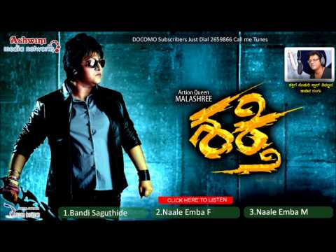 Shakthi Kannada Movie Songs   Shakthi Movie Full Songs Juke Box