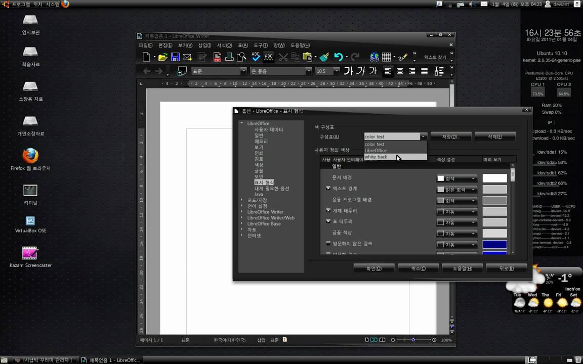 Libreoffice Color Scheme Ubuntu 10.10 Color-scheme