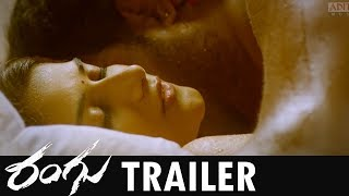 Rangu Movie Theatrical Trailer  | Thanish , Priya Singh | #RanguMovie #BiggBoss2Thanish