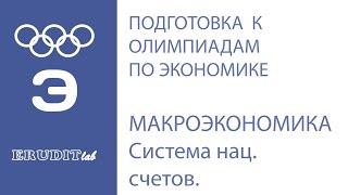Крах порошенко 02.11 2016