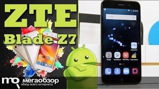 Обзор смартфона ZTE Blade Z7