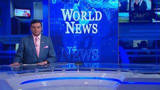 Ada Derana World News | 10th of September 2020