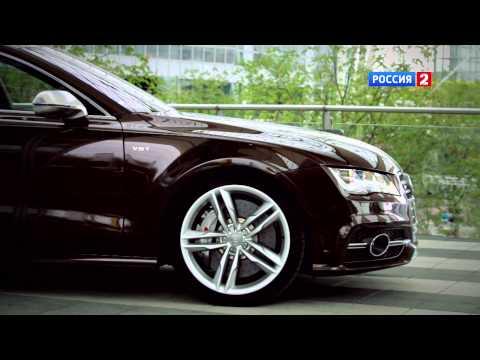 Тест-драйв Audi S7