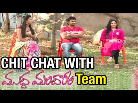 Mudda Mandaram Daily Serial Team Chit Chat | Sankranthi Special - V6 Special(15-01-2015) video