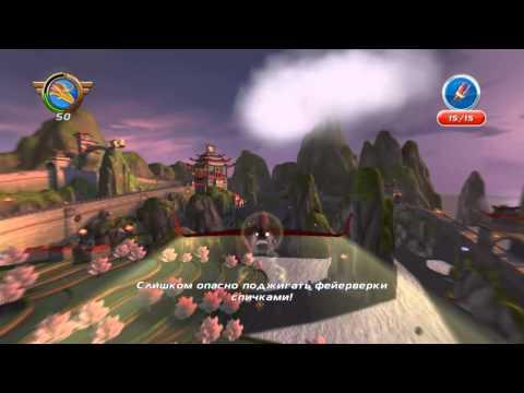 Аэротачки Disney